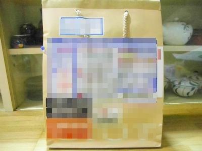 001_20130204213153.jpg