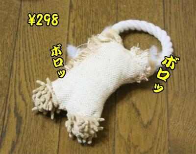 002_20120827210943.jpg