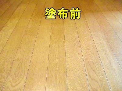 002_20130312224503.jpg