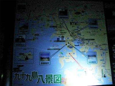009_20121022215432.jpg