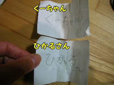 023_20120514225638.jpg