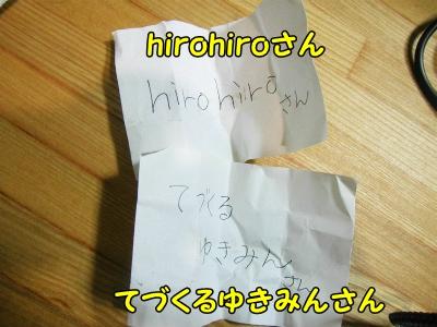 024_20120514225638.jpg