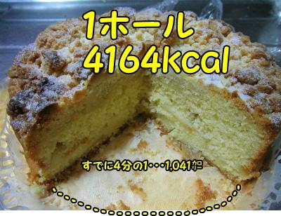 030_20130213214525.jpg