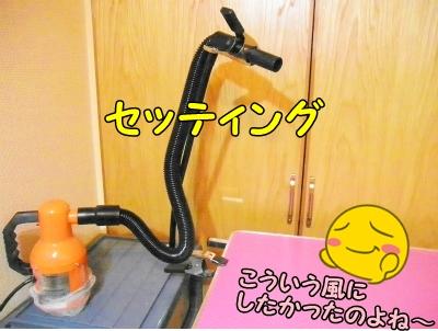039_20121213221424.jpg