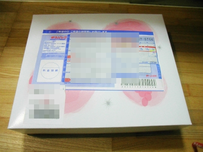 039_20121224204848.jpg