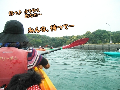 040_20120523220701.jpg