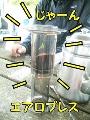 051_20121002215117.jpg