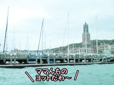 060_20120423215836.jpg