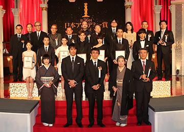 日本アカデミー賞チャンミン4