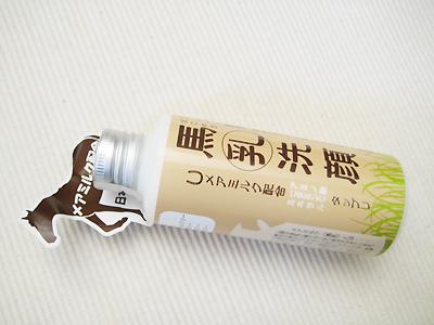 Banyu-sengan