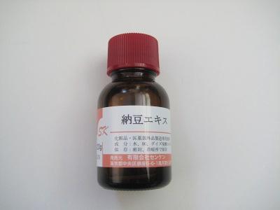 Natto Extract