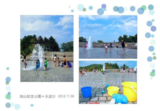 旭山記念公園にて_3