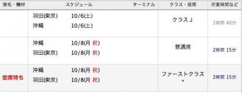 2012-09-30-13.jpg