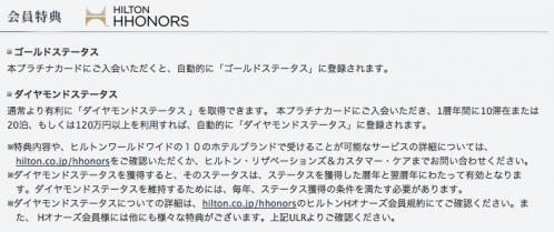 スクリーンショット 2012-10-20 15.12.32