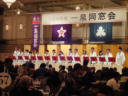 一泉同窓会総会2012