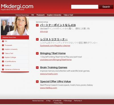 TREND1_convert_20130507200820.jpg