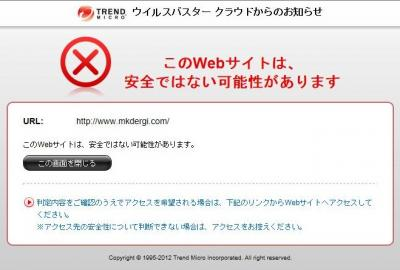 TREND_convert_20130507200717.jpg