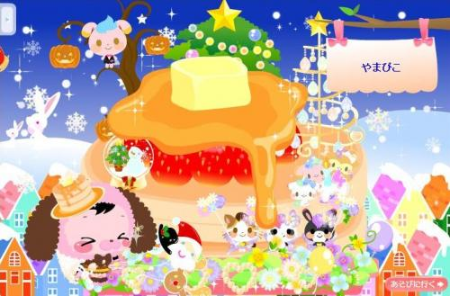 piko181_convert_20121219160230.jpg
