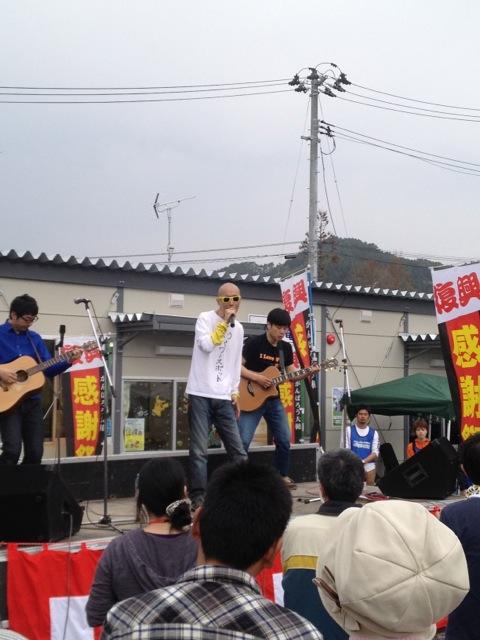 ootsuchikansya.jpg