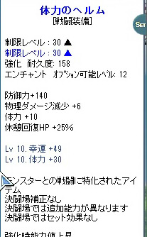 a5_20120806235853.jpg