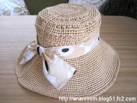 帽子132