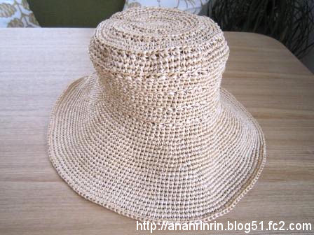 帽子133