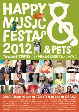 HMF_poster90.jpg