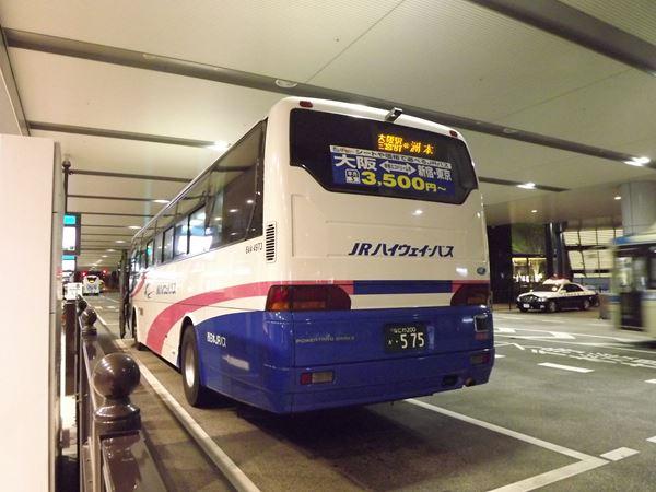大阪駅BT到着
