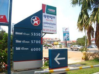ガソリン5700_20120316_