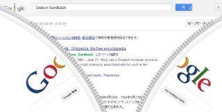 googlelogoファスナー03_