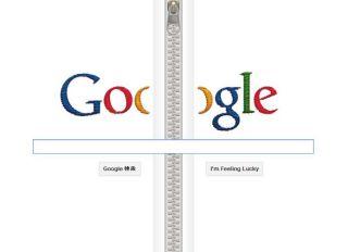 googlelogoファスナー01_