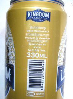 キングダムビール03_