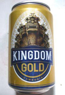 キングダムビール02_