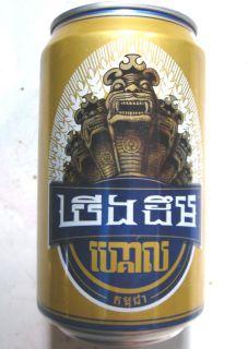 キングダムビール01_