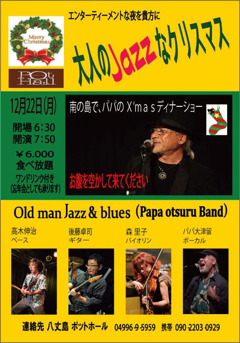 14_11_13_papa_live.jpg