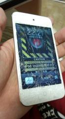 蜘蛛の巣iPod touch