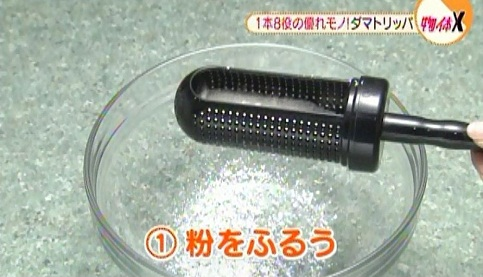 FBS福岡放送 めんたいワイドで紹介されました!