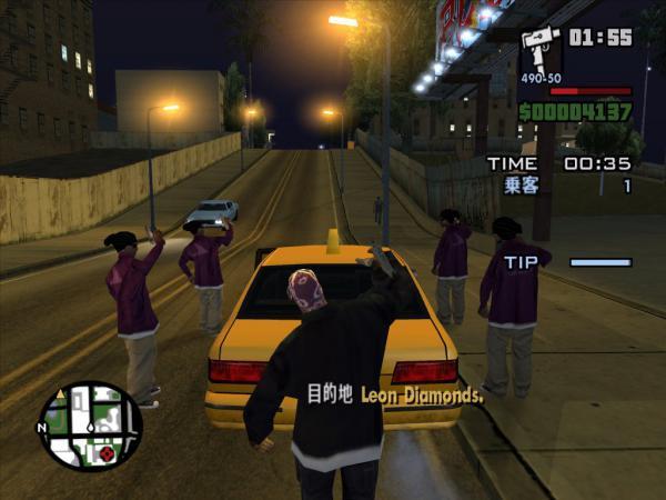 タクシー ミッション