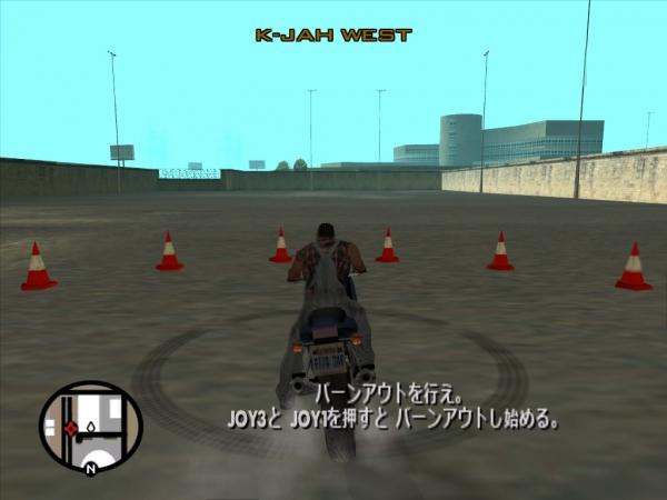 バイク教習所1