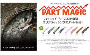 dart_magic1.jpg