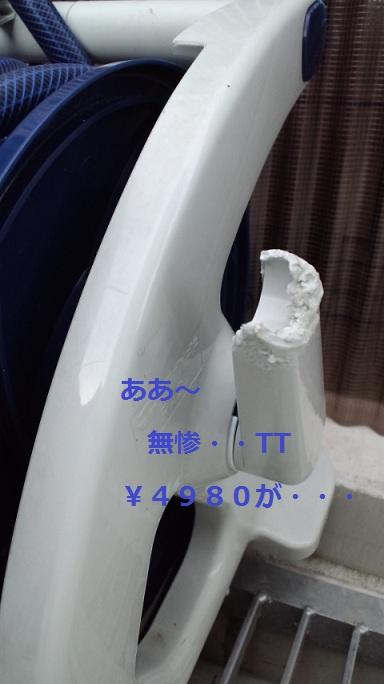 120719_1502~01
