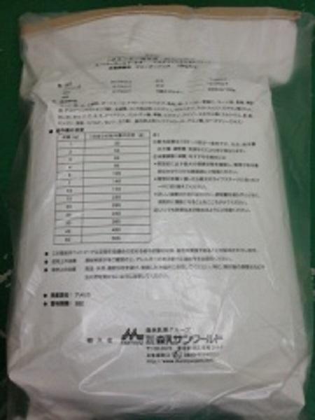 スーパーゴールド ネオ 体重管理用(ライト) 15kg
