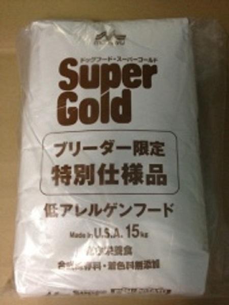 スーパーゴールド・フィッシュ&ポテト・成犬15kg