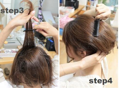 mamico-step3-4