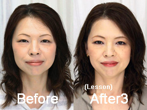 megumi-before-after3