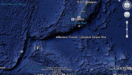 マリアナ海溝1