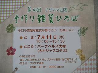moblog_b00a959a.jpg