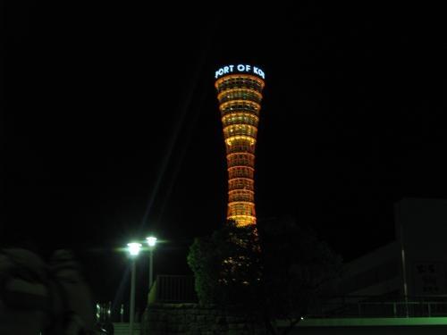 神戸014