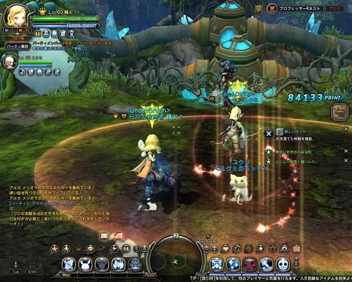 DN 2012-11-08 20-56-45 Thu