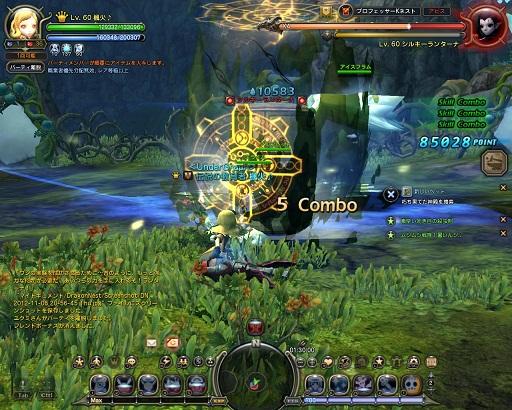 DN 2012-11-08 20-57-16 Thu
